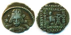 Ancient Coins - PARTHIA: Meherdates, c. AD 49-50, Vonones II, Silver Drachm, Mint of Ecbatana, RARE!
