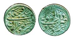 World Coins - Persia, Qajar: FathAli shah, Silver Qiran, Mint of Burujird, AH 1243, SCARCE!