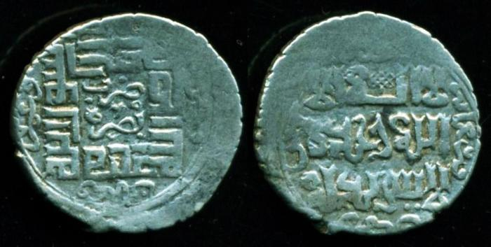 World Coins - JALAYRID, Shaykh Hasan ,736-757 AH/1335 - 1356, Silver dinar (2.67 g 19 mm), Mint of Basra, struck AH 755, Square Kufic style, SCARCE Mint
