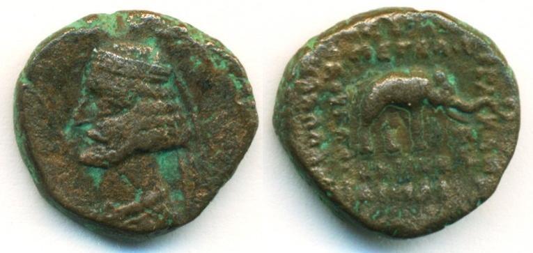 Ancient Coins - PARTHIA: PHRAATES IV ; C. 38-2 BC ; AE DICHALKOUS, ELEPHANT