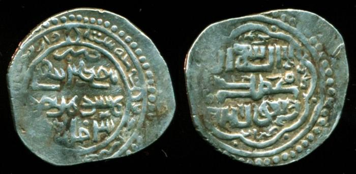 World Coins - Ilkhans (Mongols of Persia): Taghay Timur; 737-754 AH/1336-1353; Silver 6 dirham (4.18 g 26.5 mm), Mint of Damghan, Struck AH 746, Album-B2246 VERY RARE RR!