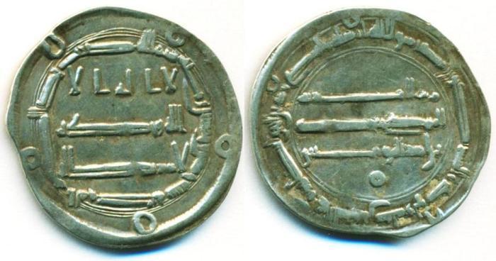 World Coins - ABBASID: al-Mansur (136-158 AH/ 754-775), Silver dirham ( 2.89 g 28 mm), Mint of al-Muhammadiya, struck AH 155, Album-213.2