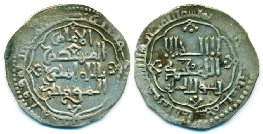 World Coins - ABBASID: al-Mustasim, Silver dirham, Mint of Madinat al-Salam, AH 643, EF+