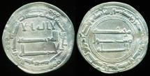 World Coins - ABBASID: al-Saffah; Silver dirham, Mint of al-Kufa, AH 136