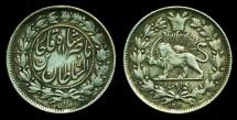 World Coins - Iran, Qajar: Nasir al-din shah, Silver 1000 Dinar, AH 129 (1877-1881), ERROR dated RARE!