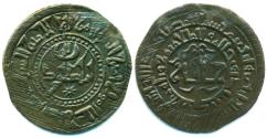 World Coins - QARAKHANID: Ahmad b. Ali, AE FALS, Mint of Kharashket, AH 404, RARE & STYLISH