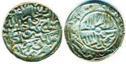 World Coins - PERSIA, TIMURID: Shahrukh, Silver Tanka, Mint of Qazwin, AH 842, Stylish!
