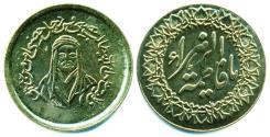 World Coins - IRAN: COMMEMORATIVE COIN, Eid Ghadir Token