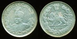 World Coins - Persia, Qajar: Ahmad Shah, Silver 2000 dinar, AH 1335 (1916), SUPERB AU-UNC!