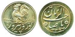 World Coins - IRAN: GILT SILVER NEW YEAR NOWRUZ TOKEN, SH 1339 (1960), ROOSTER, UNC!