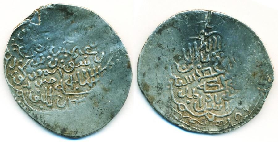 World Coins - TIMURID: TIMUR/ TAMERLANE; HUGE SILVER KEBEKI DINAR, MINT OF ASTARABAD, AH 787, RR!