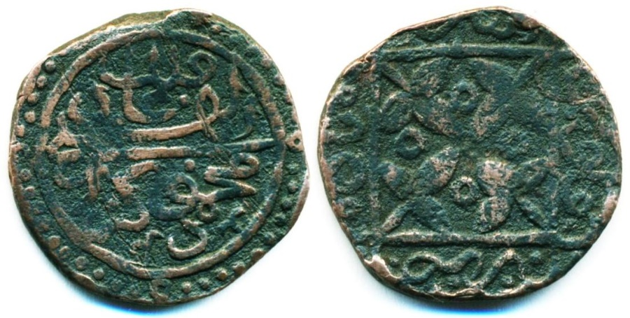 World Coins - India, Sultans of malwa: Mahmud Shah I; 1436-1469; AE Falus, Mint of Shadiabad, ND, VF+