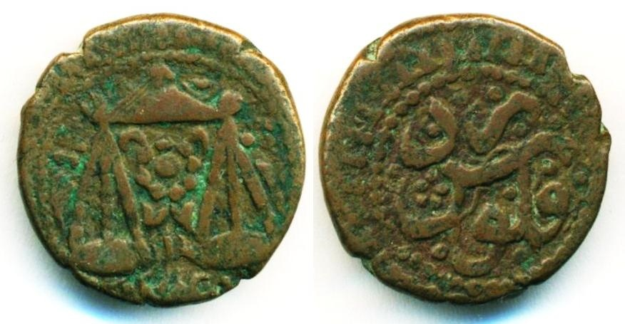 World Coins - PERSIAN CIVIC COPPER: AE FULUS, MINT OF YAZD,  ND, SCALE, JUSTICE!