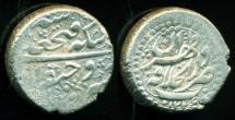 World Coins - Persia, Qajar: FathAli shah, Silver Qiran, Mint of Dar al-khalafah Tehran, AH 1245, RARE variety!