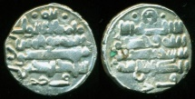 World Coins - GHAZNAVID: SEBUKTEGIN; 366-387 AH/977-997; SILVER DIRHAM, MINT OF GHAZNA, NICE!