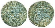 World Coins - Ayyubid: Abu Bakr I, AR dirham, Mint of Dimashq, Struck AH 598, Superb!