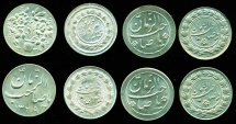 IRAN: GROUP OF 4 SILVER NEW YEAR NOWRUZ COMMEMORATIVE COINS, SUPERB!