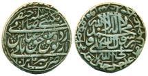 World Coins - PERSIA, SAFAVID: Shah ABBAS II, Silver abbasi, Mint of Tabriz, AH 1064 (1653), Lovely!