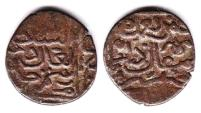 World Coins - AQ QOYUNLU: Rustam, Silver 2/5 Tanka, Mint of Hisn, unlisted RR!