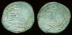 World Coins - PERSIA, WALID: Amir Wali, 757-788 AH/1356-1386, Silver 6 dirhams, Astarabad Mint, AH 780