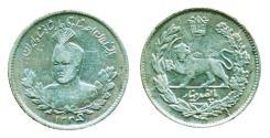 World Coins - IRAN, Qajar: Ahmad Shah, Silver 500 dinars, AH 1336 (1917) EF