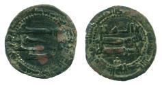 World Coins - SAMANID: Yahya b. Asad, AE fals, Mint of al-Shash, AH 233, RR!