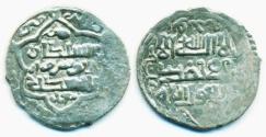 World Coins - Ilkhans: Anushiravan, Silver 2 dirham, Mint of Baghdad, AH 752, RARE