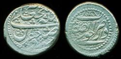 World Coins - Persia, Qajar: FathAli shah, Silver Qiran, Mint of Khuy, AH 1241, SCARCE