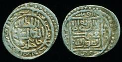 World Coins - ILKHANS: SULAYMAN; AR 2 DIRHAMS, ANATOLIAN MINT, AH 741, SUPERB!