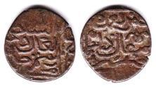 World Coins - AQ QOYUNLU: Rustam, Silver 2/5 Tanka, Mint of Hisn, unlisted RR!