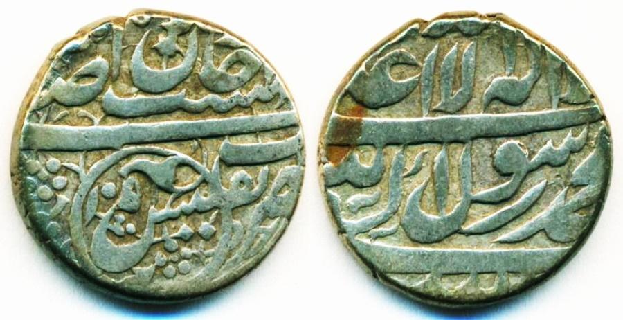 World Coins - GEORGIA, PERSIA, SAFAVID: SHAH SAFI I, SILVER ABBASI, MINT OF TIFLIS, AH 1051, NICE & RARE!