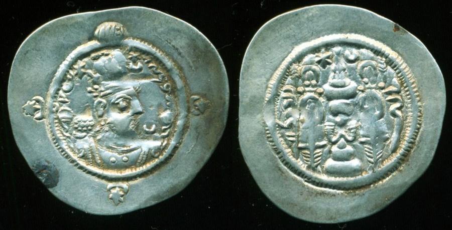 Ancient Coins - SASANIAN EMPIRE: HORMIZD IV, SILVER DRACHM, VAH-ARDASHIR MINT, YEAR 10, LARGE FLAN!