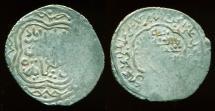 World Coins - WALID: Amir Wali, 757-788 AH/1356-1386, Silver 6 dirhams (4.20 g 27 mm), Astarabad Mint, struck AH 780