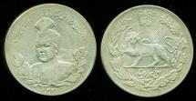 World Coins - Persia, Qajar: Ahmad Shah, large Silver 5000 dinar, AH 1341 (1922)
