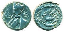 World Coins - Persia, Qajar: Nasir al-din shah, Silver 1/2 Qiran, AH 1274, Portrait type!