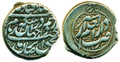 World Coins - Persia, Zand: karim Khan, Silver Rupi, Mint of Shiraz, AH 1193, RR+ a Beauty!