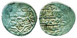 Ancient Coins - Ilkhans: Anushiravan, Silver 2 dirham, Unknown location, AH 751, VERY RARE!