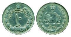 World Coins - IRAN, PAHLAVI: 1962 large copper-Nickle 10 Rials SH 1341