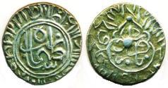 World Coins - Persia, Safavid: Shah Tahmasp I, Silver 1/2 Shahi, Mint of Barfurushdeh, Scarce & Stylish
