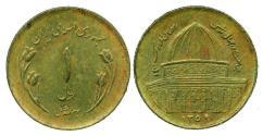 World Coins - IRAN: 1980 Commemorative Rial 1359 UNC!
