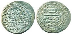 World Coins - Ilkhans (Mongols of Persia): Uljaytu, Silver 2 dirham, Mint of Kashan, Stylish EF