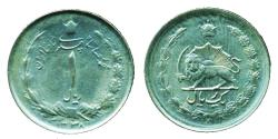 World Coins - IRAN, PAHLAVI: 1959 Muhammad Reza Shah one Rial SH 1338 UNC!
