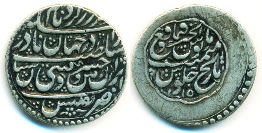 World Coins - GEORGIA, PERSIA, AFSHARID: NADIR SHAH, SILVER ABBASI, MINT OF TIFLIS, AH 1150,NICE, RARE!