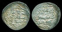 World Coins - Ilkhans: Taghay Timur, Silver 2 dirham, Miint of Jurjan, AH 741, RARE!