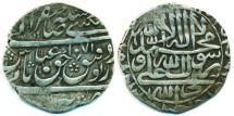 World Coins - PERSIA, SAFAVID: Shah ABBAS II, Large Silver 5 Shahi, Mint of Tabriz, AH 1071 (AD 1660)