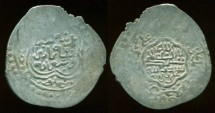 World Coins - WALID: Amir Wali, 757-788 AH/1356-1386, Silver 6 dirham ( 4.10 g 30 mm), Mint of Astarabad, Struck AH 780
