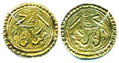World Coins - IRAN, Persia, Qajar: 19th century Gold Wedding Token RARE!