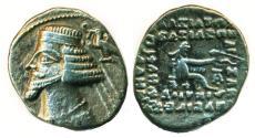Ancient Coins - PARTHIA: PHRAATES IV, 38-2 BC, AR Drachm, Mint of Ecbatana, eagle