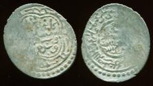 World Coins - PERSIA, WALID: Amir Wali, Silver 6 dirhams, Mint of Astarabad, AH 769