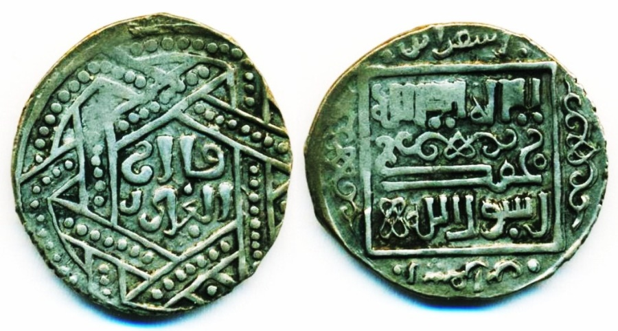 World Coins - ILKHANS: ANONYMOUS SILVER DIRHAM DURING THE TIME OF HULAGO AND ABAQA, MINT OF ISFRAYIN, SCARCE, STYLISH!